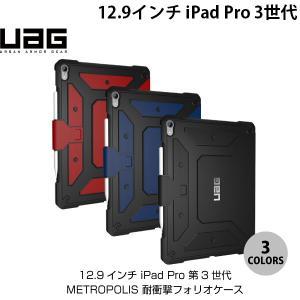 iPad Pro 12.9 ケース 2018 3rd UAG 12.9インチ iPad Pro 第3世代 METROPOLIS 耐衝撃 フォリオケース  ユーエージー ネコポス不可|ec-kitcut