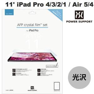 iPad Pro 11 保護フィルム PowerSupport パワーサポート 11インチ iPad Pro AFP Crystal Fiim set クリスタルフィルムセット PRC-01 ネコポス送料無料 ec-kitcut