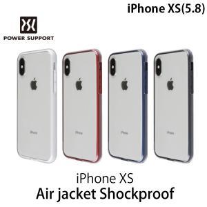 iPhoneXS ケース PowerSupport iPhone XS Air jacket Shockproof エアージャケット ショックプルーフ パワーサポート ネコポス送料無料 ec-kitcut