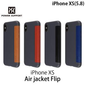 iPhoneXS ケース PowerSupport iPhone XS Air jacket Flip エアージャケット フリップ パワーサポート ネコポス送料無料 ec-kitcut