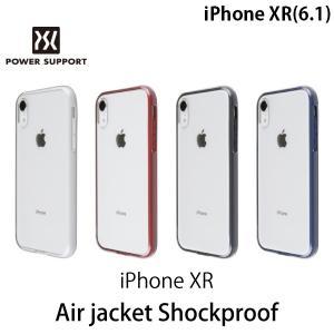 iPhoneXR ケース PowerSupport iPhone XR Air jacket Shockproof エアージャケット ショックプルーフ パワーサポート ネコポス送料無料 ec-kitcut
