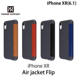 iPhoneXR ケース PowerSupport iPhone XR Air jacket Flip エアージャケット フリップ パワーサポート ネコポス送料無料 ec-kitcut