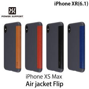 iPhoneXSMax ケース PowerSupport iPhone XS Max Air jacket Flip エアージャケット フリップ パワーサポート ネコポス送料無料 ec-kitcut