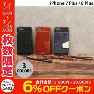 iPhone8Plus/ iPhone7Plus ケース RAKUNI iPhone 8 Plus / 7 Plus Leather Case ラクニ ネコポス送料無料|ec-kitcut