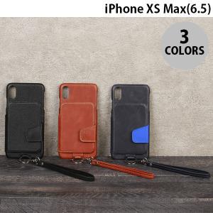 iPhoneXSMax ケース RAKUNI iPhone XS Max Leather Case ラクニ ネコポス送料無料|ec-kitcut