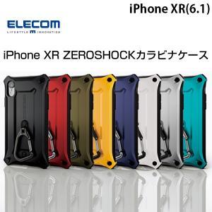 iPhoneXR ケース エレコム iPhone XR 用 ZEROSHOCK 2wayカラビナ 衝撃吸収 液晶保護フィルム付  ネコポス不可|ec-kitcut