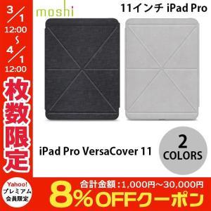 iPad Pro 11 ケース moshi 11インチ iPad Pro VersaCover  ネ...