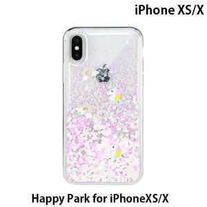 iPhoneXS / iPhoneX ケース SwitchEasy スイッチイージー iPhone XS / X Happy Park ピンク SE_I9SCSPTHP_PK ネコポス送料無料|ec-kitcut