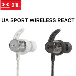 ワイヤレス イヤホン JBL UA SPORT WIRELESS REACT  IPX7 防水対応 スポーツイヤホン ジェービーエル ネコポス不可|ec-kitcut