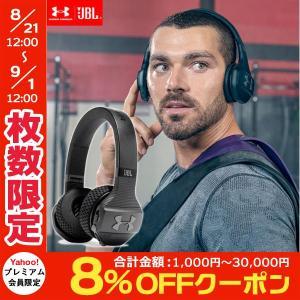 ワイヤレス ヘッドホン JBL ジェービーエル UA SPORT WIRELESS TRAIN IPX4 Bluetooth オンイヤーヘッドホン ブラック UAONEARBTBLK ネコポス不可|ec-kitcut