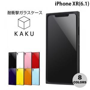 iPhoneXR ケース ingrem iPhone XR 四角い耐衝撃ガラスケース KAKU イングレム ネコポス送料無料 スクエア型|ec-kitcut