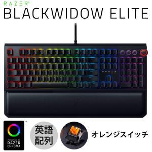 ゲーミングキーボード Razer レーザー BlackWidow Elite 英語配列 オレンジ軸 有線 メカニカル ゲーミングキーボード RZ03-02621800-R3M1 ネコポス不可|ec-kitcut