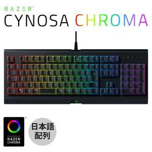 ゲーミングキーボード Razer レーザー Cynosa Cnroma 日本語配列 有線 ソフトクッション式 ゲーミングキーボード RZ03-02262300-R3J1 ネコポス不可|ec-kitcut