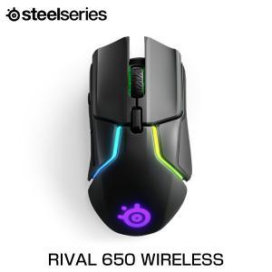 ゲーミングマウス ワイヤレス SteelSeries スティールシリーズ Rival 650 Wireless 光学式 ワイヤレス ゲーミングマウス 62456 ネコポス不可|ec-kitcut