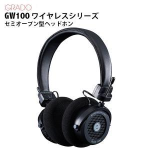 ワイヤレス ヘッドホン GRADO グラド GW100 ワイヤレスシリーズ セミオープン型 Bluetooth ヘッドフォン GW100 ネコポス不可|ec-kitcut
