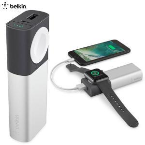 モバイルバッテリー BELKIN ベルキン Valet Charger Power Pack 6700 mAh Apple Watch + iPhone用 F8J201BTSLVJP ネコポス不可|ec-kitcut