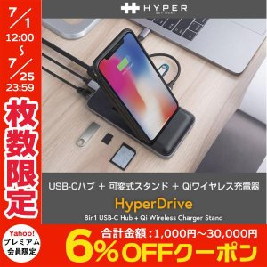 HYPER++ ハイパー HyperDrive 8 in 1 USB-C Hub Qi Wirele...