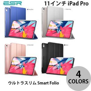 iPad Pro 11 ケース ESR 11インチ iPad Pro ウルトラスリム Smart Folio Case ネコポス可|ec-kitcut