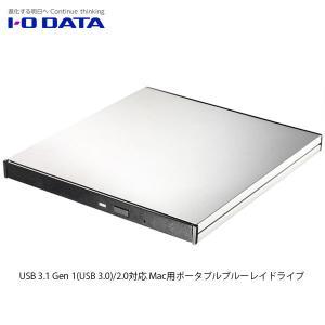 外付けブルーレイドライブ IO Data アイオデータ USB 3.1 Gen 1対応 Mac用 ポー タブル ブルーレイドライブ シルバー BRP-UT6/MC2 ネコポス不可|ec-kitcut