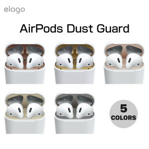 イヤホン・ヘッドホン elago DUST GUARD for AirPods 金属製 ダストガード エラゴ ネコポス可|ec-kitcut