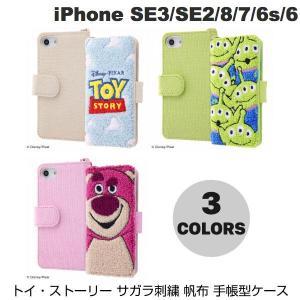 iPhone SE2 8 7 6s 6 ケース ingrem iPhone SE 第2世代 / 8 / 7 / 6s / 6 トイ・ストーリー サガラ刺繍 帆布 手帳型ケース イングレム ネコポス送料無料|ec-kitcut