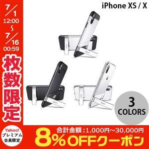 iPhoneXS / iPhoneX ケース ESR iPhone XS / X Protective Case with Metal Kickstand ワイヤレス充電対応 スタンド付き  ネコポス可|ec-kitcut
