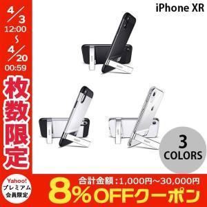iPhoneXR ケース ESR iPhone XR Protective Case with Metal Kickstand ワイヤレス充電対応 スタンド付き  ネコポス送料無料|ec-kitcut