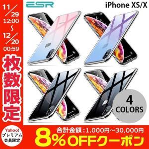 iPhoneXS / iPhoneX ケース ESR iPhone XS / X Mimic Tempered Glass Back Case 背面ガラス + TPUバンパー  ネコポス送料無料|ec-kitcut