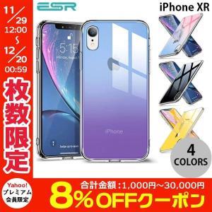iPhoneXR ケース ESR iPhone XR Mimic Tempered Glass Back Case 背面ガラス + TPUバンパー  ネコポス送料無料|ec-kitcut