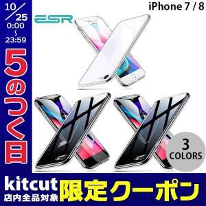 iPhone8 / iPhone7 スマホケース ESR iPhone 8 / 7 Mimic Tempe Glass Back Case 背面ガラス + TPUバンパー ネコポス送料無料|ec-kitcut