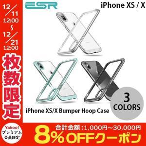 iPhoneXS / iPhoneX ケース ESR iPhone XS / X  Bumper H...