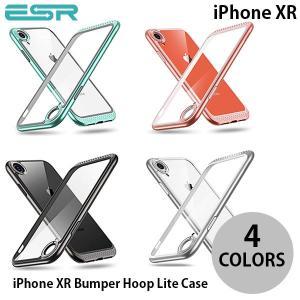 iPhoneXR ケース ESR iPhone XR Bumper Hoop Lite Case 衝...