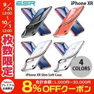 iPhoneXR ケース ESR iPhone XR Slim Soft Case クリアケース  ネコポス可|ec-kitcut