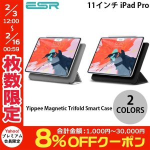 iPad Pro 11 ケース ESR 11インチ iPad Pro Yippee Magnetic Series Trifold Smart Case 背面磁石  ネコポス送料無料|ec-kitcut