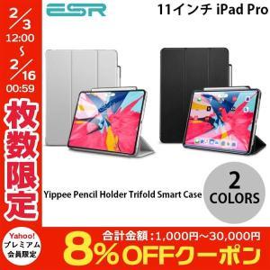 iPad Pro 11 ケース ESR 11インチ iPad Pro Yippee pencil holder Case スタンド付き  ネコポス送料無料|ec-kitcut