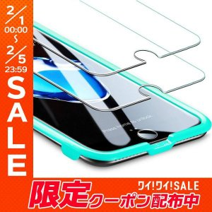 iPhone8Plus / iPhone7Plus ガラスフィルム ESR iPhone 8 Plus / 7 Plus / 6s Plus / 6 Plus 9H 5倍強化 Glass Film 1枚入り 指紋防止 ネコポス可|ec-kitcut