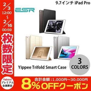 iPad Pro 9.7 ケース ESR 9.7インチ iPad Pro  PUレザーフォリオケース Yippee ネコポス可|ec-kitcut