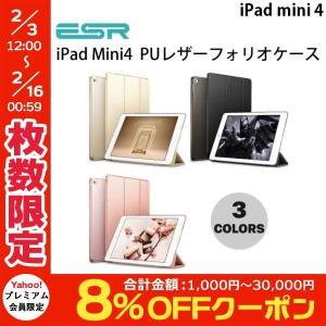 iPad mini4 ケース ESR iPad mini 4 Yippee PUレザー フォリオケース ネコポス可|ec-kitcut