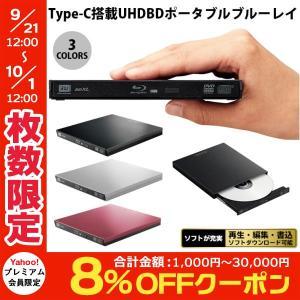 外付けブルーレイドライブ エレコム Type-C搭載 UHDBDポータブルレイ USB3.0  ネコ...
