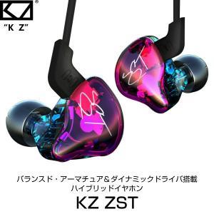 国内正規代理店品  KZ  ZST リケーブル対応 カナル型 ハイブリットイヤホン DAC内蔵 Type-C 2pinリケーブル付属 パープル KZ-TBC-SET ネコポス不可|ec-kitcut