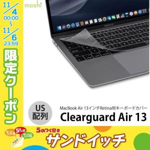 Mac キーボードカバー moshi エヴォ Clearguard Air 13 MacBook A...