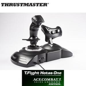 Thrustmaster スラストマスター T Flight Hotas One Ace Combat 7 公式ライセンス XboxOne / PC 対応 ジョイスティック 4460156 ネコポス不可|ec-kitcut