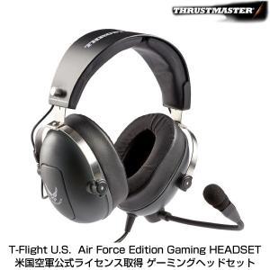 Thrustmaster スラストマスター T-Flight U.S. Air Force Edition Gaming HEADSET 米国空軍公式ライセンス取得 ゲーミングヘッドセット 4060104 ネコポス不可|ec-kitcut
