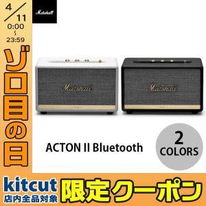 Marshall Headphones ACTON II Bluetooth スピーカー マーシャル ヘッドホンズ ネコポス不可 ACTON2|ec-kitcut
