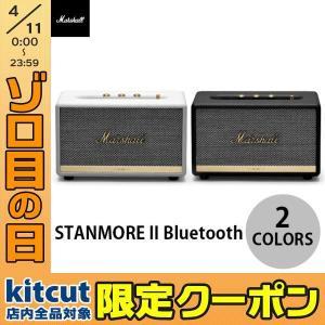Marshall Headphones STANMORE II Bluetooth スピーカー マーシャル ヘッドホンズ ネコポス不可|ec-kitcut