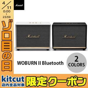 Marshall Headphones Woburn II Bluetooth スピーカー マーシャル ヘッドホンズ ネコポス不可|ec-kitcut