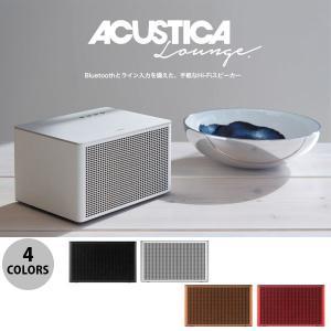 ワイヤレススピーカー GENEVA Acustica Lounge 有線 / Bluetooth ワイヤレススピーカー  ジェネバ ネコポス不可|ec-kitcut