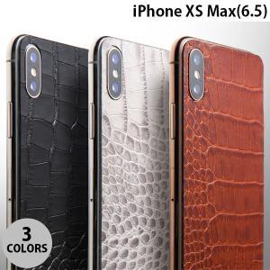 iPhoneXSMax 保護スキン Deff iPhone XS Max Leather Panel 背面 イタリアン レザーパネル 牛本革  ディーフ ネコポス可|ec-kitcut