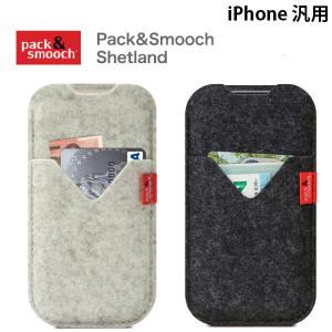 iPhone汎用 ケース Pack&Smooch iPhone XR Shetland ウールフェルト製ポケットケース パックアンドスムーチ ネコポス送料無料|ec-kitcut