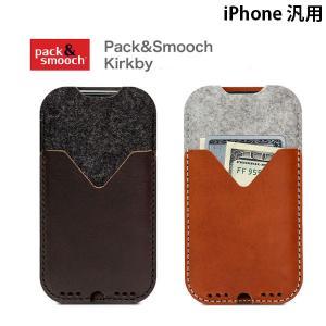 iPhone汎用 ケース Pack&Smooch iPhone用 Kirkby ウールフェルト & 牛革製ポケットケース パックアンドスムーチ ネコポス送料無料|ec-kitcut